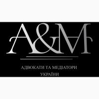 Юридические услуги для физических и юридических лиц, адвокат Харьков