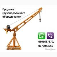 Кран строительный с лебедкой купить в Украине
