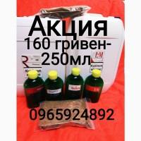 Ассортимент термостойкие ароматизаторы табака, тютюну, кальяна, сигарет, самокруток, гильз